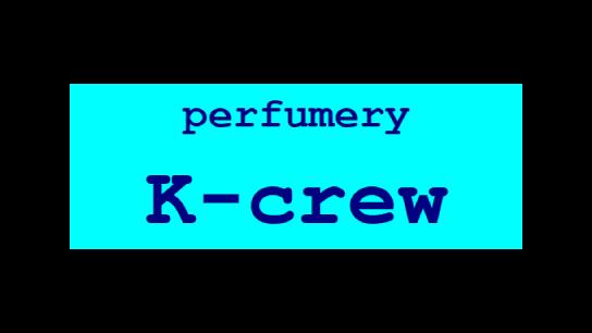 パフューマリー K-クルー